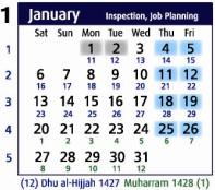 التقويم لعام 2007 1428