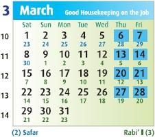 التقويم لعام 2008 1429